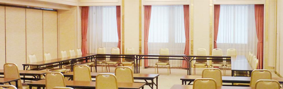 〈 各種小会議に便利! 〉