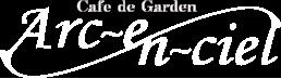 Cafe de Garden